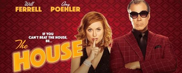 The House 2017